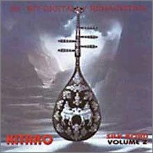 Kitaro - Silk Road Vol.2