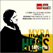 Bach : Jesu Joy of Man's Desiring / Beethoven : Piano Sonata No.31 : Myra Hess