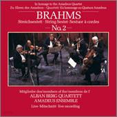 Brahms : String Sextet No.2 : Amadeus EnsembleㆍAlban Berg Quartet