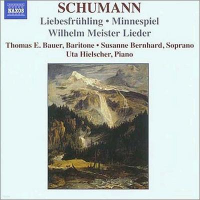 Thomas E. Bauer 슈만: 가곡 2집 - 뤼케르트의 연작시 `사랑의 봄` (Schumann: 2 Gedichte aus Liebesfruhling Op.37, Minnespiel Op.101)