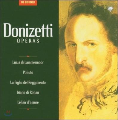 도니제티 오페라 작품집 (Donizetti Operas) 10CD
