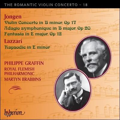 Philippe Graffin 낭만주의 바이올린 협주곡 18집 - 조제프 죤겐 (The Romantic Violin Concerto 18 - Jongen & Lazzari)