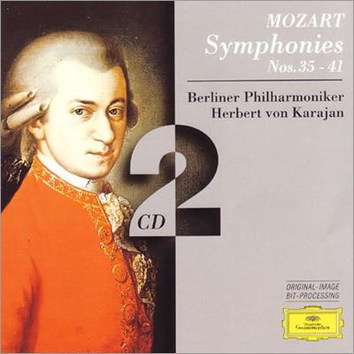 Herbert Von Karajan 모차르트: 교향곡 35번 `하프너` 36번 `린츠` 38번 `프라하` 39번 40번 41번 (Mozart: Symphony No.35-36, 38-41) 카라얀