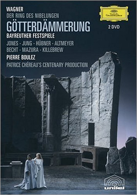Pierre Boulez 바그너: 신들의 황혼 (Wagner : Gotterdammerung)