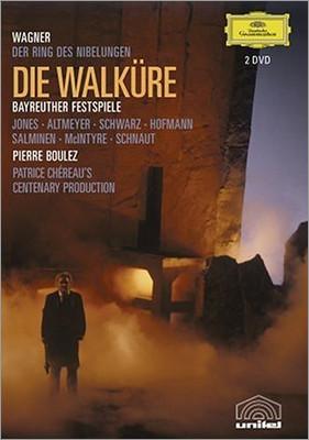 Pierre Boulez 바그너: 발퀴레 - 피에르 불레즈 (Wagner: Die Walkure)