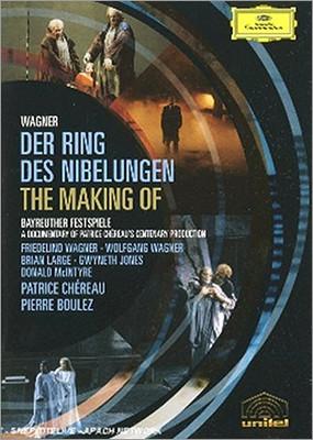 니벨룽겐의 반지 메이킹 필름 : 피에르 불레즈 (바이로이트 페스티벌)