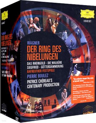 Pierre Boulez 바그너: 니벨룽겐의 반지 - 피에르 불레즈 [바이로이트 페스티벌] (Wagner: Der Ring des Nibelungen - Bayreuther Festspiele)
