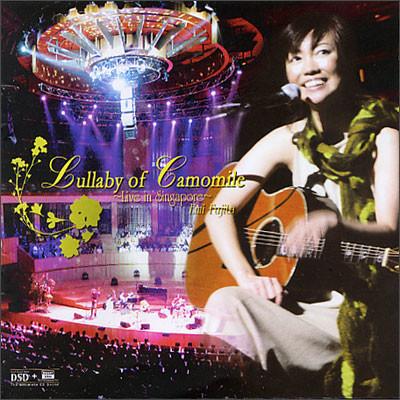 Fujita Emi (후지타 에미) - Lullaby of Camomile ~Live In Singapore~