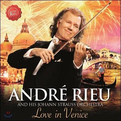Andre Rieu 베니스의 사랑 - 요한 슈트라우스 오케스트라 10주년 기념 (Love In Venice - The 10th Anniversary Concert)