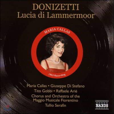 Maria Callas 도니제티: 람메르무어의 루치아 (Donizetti: Lucia di Lammermoor)