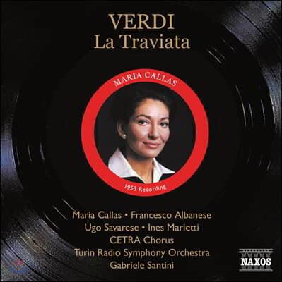 Maria Callas 베르디: 라 트라비아타 (Verdi: La Traviata)