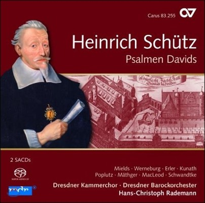 Dresdner Kammerchor 쉬츠: 다윗 시편 (Heinrich Schutz: Psalmen Davids SWV 22-47) 드레스덴 실내 합창단