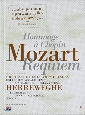 Philippe Herreweghe 모차르트: 레퀴엠 (Mozart: Requiem K.626) DVD, NTSC 버전
