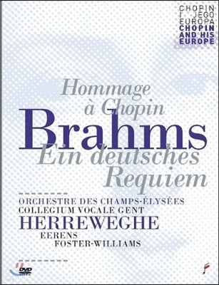 Philippe Herreweghe 브람스: 독일 레퀴엠 (Brahms: Ein Deutsches Requiem, Op. 45) DVD, PAL 방식