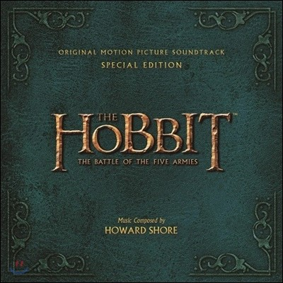 The Hobbit: The Battle of the Five Armies (호빗: 다섯 군대 전투) (Special Edition) OST