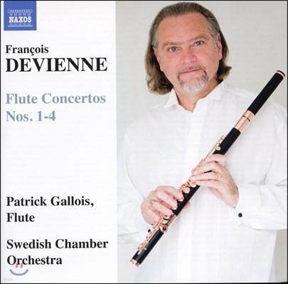 Patrick Gallois 드비엔느: 플루트 협주곡 1집 - 1~4번 (Francois Devienne: Flute Concertos, Vol. 1) 패트릭 갈루아
