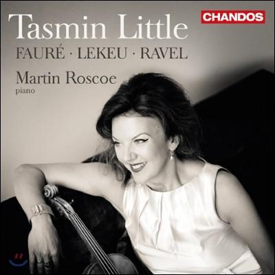 Tasmin Little 타스민 리틀 - 포레, 르쾨, 라벨 : 바이올린 소나타 (French Violin Sonatas)