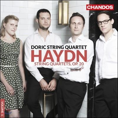 Doric String Quartet 하이든: 현악 사중주 1집 (Haydn: String Quartets, Vol. 1) 도릭 현악 사중주단