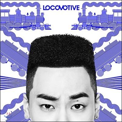 로꼬 (Loco) - Locomotive