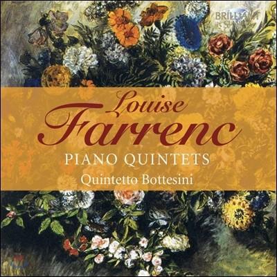 Quintetto Bottesini 루이즈 파렝: 피아노 오중주 (Louise Farrenc: Piano Quintets)