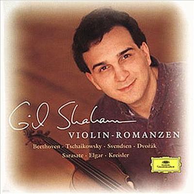 바이올린과 관현악을 위한 로망스 작품 (Violin Romance) - Gil Shaham