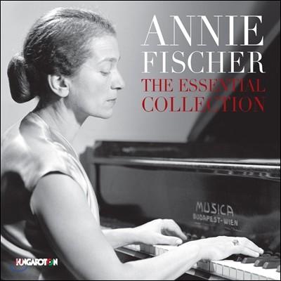 Annie Fischer 아니 피셔 - 베토벤: 피아노 소나타 24 32번 / 리스트: 피아노 소나타: 모차르트: 오케스트라와 피아노를 위한 론도 (The Essential Collection)