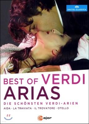 베르디: 베스트 아리아들 (Best Of Verdi Arias)