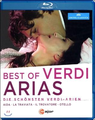 베르디: 베스트 아리아들 (Best Of Verdi Arias) 블루레이