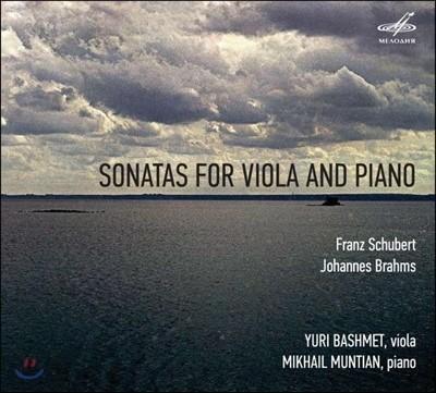 Yuri Bashmet 슈베르트 / 브람스: 비올라 소나타 (Sonatas for Viola and Piano)