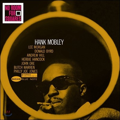 Hank Mobley - No Room for Squares [LP]