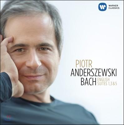 Piotr Anderszewski 바흐: 영국 모음곡 1, 3, 5번 (Bach: English Suites Nos. 1, 3 & 5)