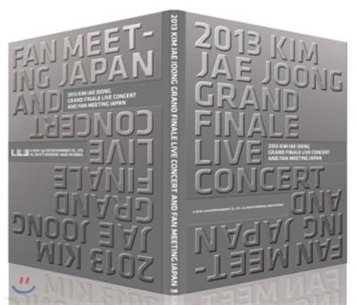 김재중 2013 아레나 콘서트 & 팬미팅 DVD [한정판]