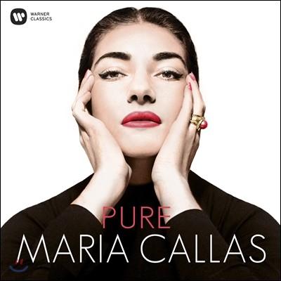 Pure Maria Callas (순수한 마리아 칼라스)