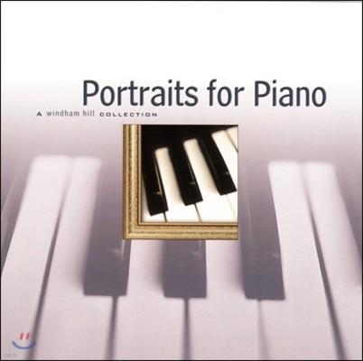 Portraits For Piano - Jim Brickman / Yanni / Liz Story / Peggy Stern