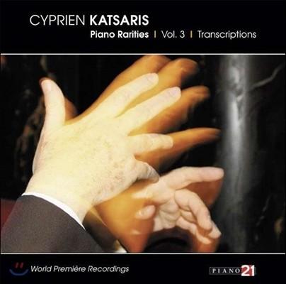 Cyprien Katsaris 피아노 편곡집 (Piano Rarities Vol. 3: Transcriptions)