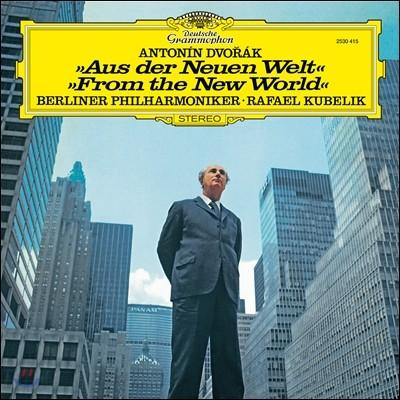 Rafael Kubelik 드보르작: 교향곡 8번 9번 `신세계로부터` - 라파엘 쿠벨릭 [LP]