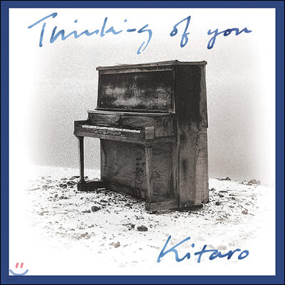 Kitaro (기타로) - Thinking Of You [LP]