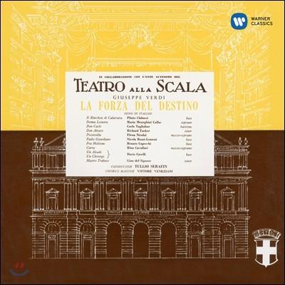 Maria Callas 베르디: 운명의 힘 [1954] (Verdi: La forza del destino) 마리아 칼라스