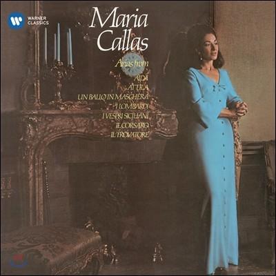 Maria Callas 베르디 오페라 아리아 3집 (Verdi Arias III 1964-1969) 마리아 칼라스