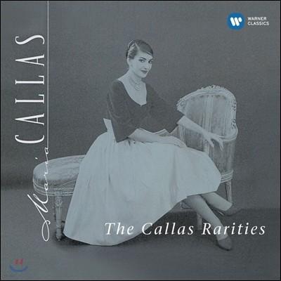 Maria Callas 마리아 칼라스 희귀 녹음집 (The Callas Rarities 1953-1969)