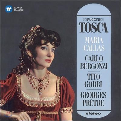 Maria Callas 푸치니: 토스타 [1965] (Puccini: Tosca)