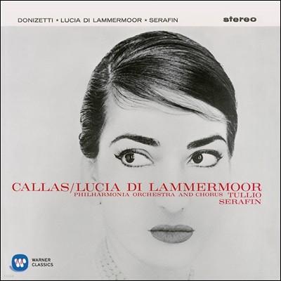 Maria Callas 도니제티: 람메르무어의 루치아 [1959] (Donizetti: Lucia di Lammermoor) 마리아 칼라스