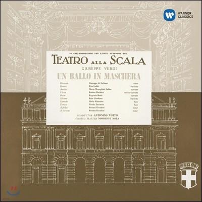 Maria Callas 베르디: 가면무도회 [1956] (Verdi: Un ballo in maschera) 마리아 칼라스