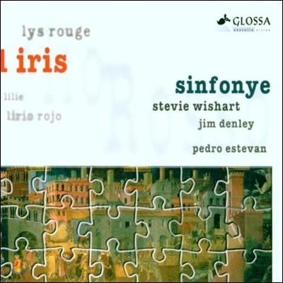 Sinfonye 14세기 이탈리아의 음악 (Red Iris - 14th-Century Italian Music)