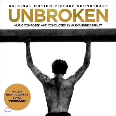 Unbroken (언브로큰) OST (Original Motion Picture Soundtrack)