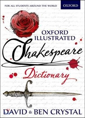 Oxford Illustrated Shakespeare Dictionary : 옥스포드 일러스트 셰익스피어 사전