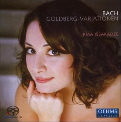 Irma Issakadze 바흐: 골드베르그 변주곡 - 이르마 이사카체 (Bach: Goldberg Variations, BWV 988)