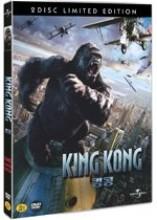 킹콩 (KING KONG) 1DISC