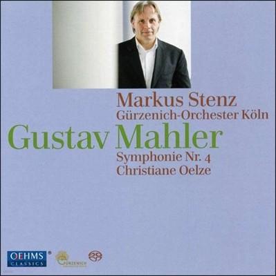 Markus Stenz 말러: 교향곡 4번 - 마르쿠스 슈텐츠 (Mahler: Symphony No. 4 in G major)