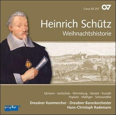 Dresdner Kammerchor 쉬츠: 크리스마스 히스토리아 (Heinrich Schutz: Weihnachtshistorie SWV 435) 드레스덴 실내 합창단